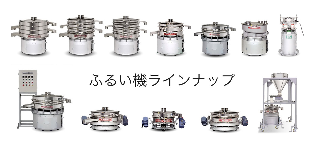 http://www.at-kowa.co.jp/images/product/furui/main.jpg